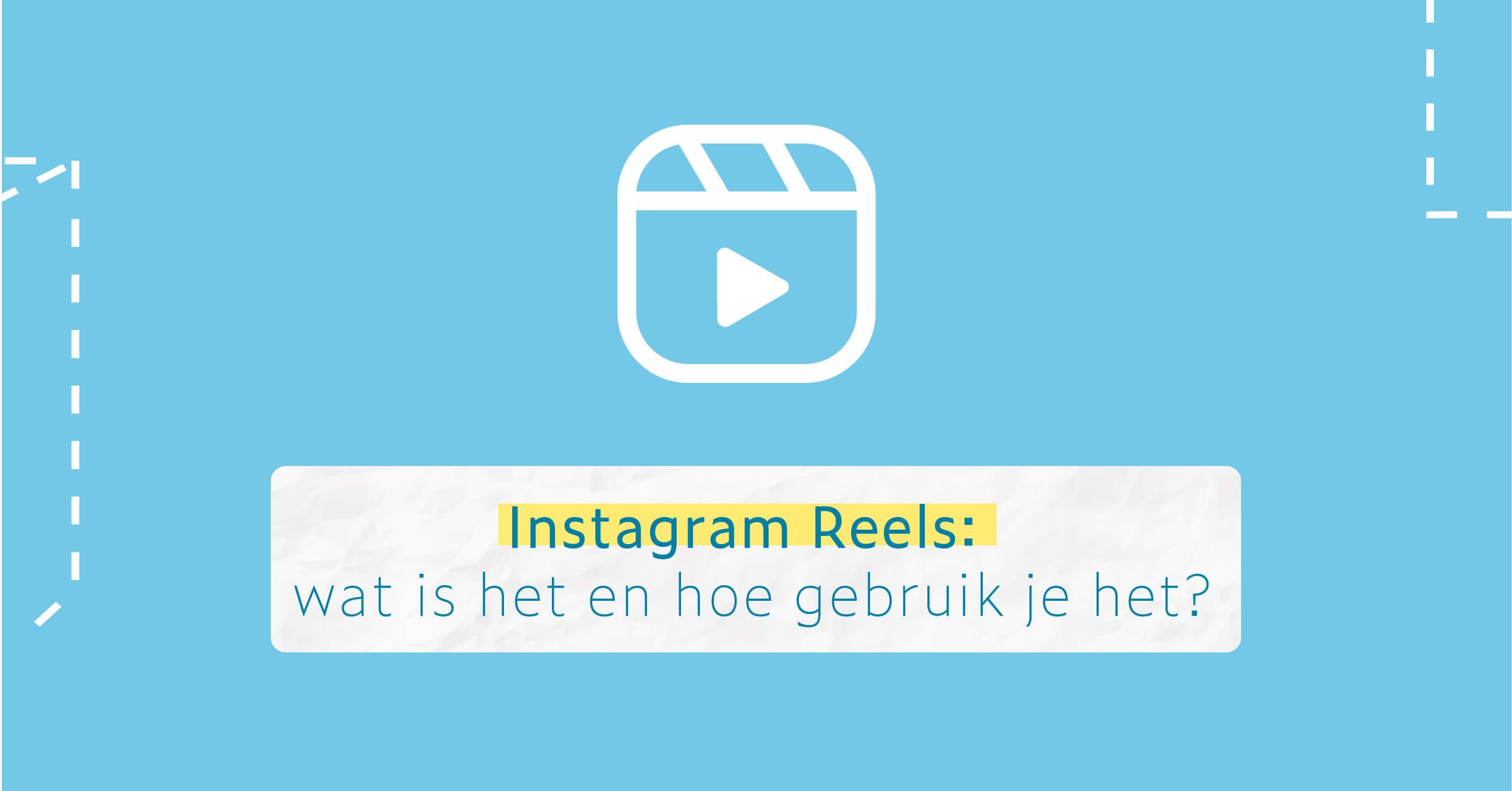 Instagram Reels: Wat is het en hoe gebruik je het?